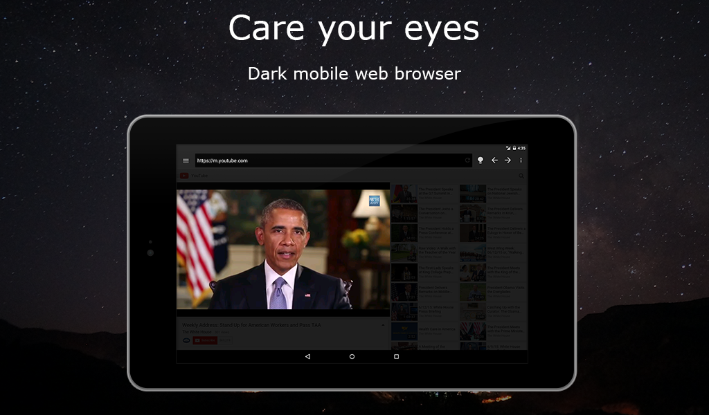 Turn Off the Lights for Android update with video from Barack Obama